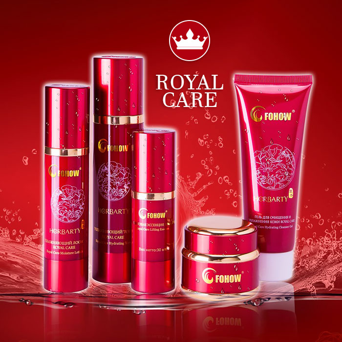 Fohow Royal Care - Skin Care Set