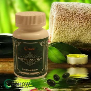 Fohow Haicao Gai Seaweed Calcium Pills